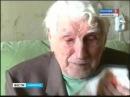 Ветеран ВОВ плачет от несправедливости в Смоленске