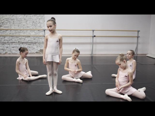 Экзамен в детской школе балета Ильи Кузнецова. Средний класс №1. Май 2016