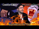 Is This the Best Batman Movie - Nostalgia Critic (rus sub)