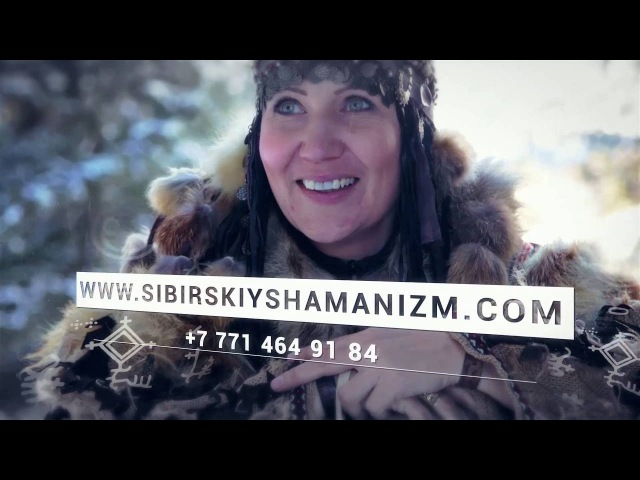 Легендарная шаманка Алла Громова - кто она?