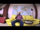 #VertexLive 03. Шаманский секрет и Большие ноги.