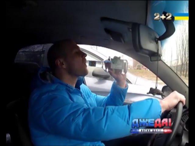 ДжеДАІ інспектували відповідальність простих автомобілістів