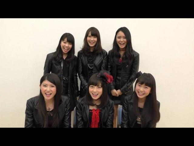 TSUTAYA on IDOL:Rev.fromDVL『屋上のスキマ 白いソラ』20160105