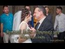 Виталий Лобач - Доченька моя (танец отца и дочери) Свадьба Полтава, Киев