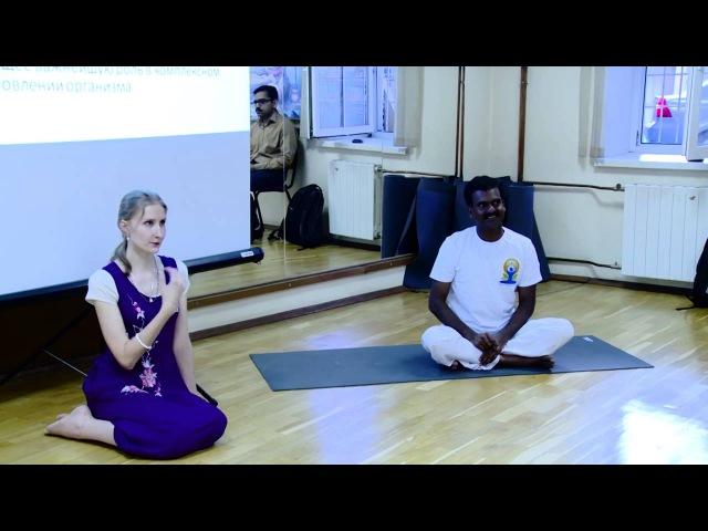 Терапевтическая йога ШЕЯ И ПЛЕЧИ (видеоурок)
