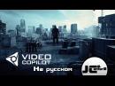 Супермен в After Effects VideoCopilot На русском Перевод от JCenterS