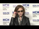 Йошики Хаяши (X Japan) в пресс-центре НСН (02.06.2016)