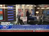 27.11.15 Ганапольский грозит с помощью аквалангистов взорвать энергомост в Крым. xD