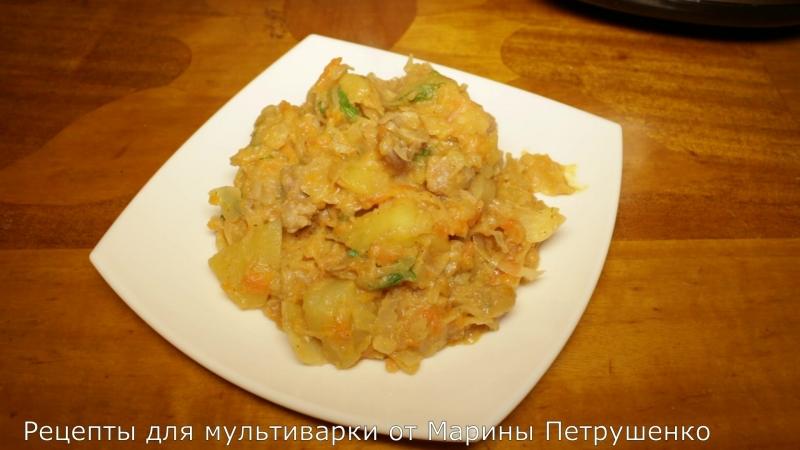 Картошка тушеная с капустой в мультиварке с фото