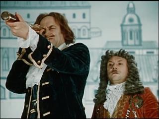 Табачный капитан. (1972).