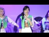 160507 TWICE - Precious Love @ Guerrilla Concert (Tzuyu focus)