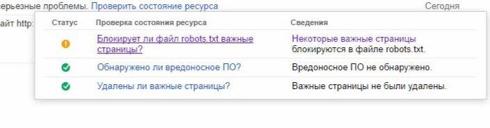 Правильный Robots.txt на dle какой он ?