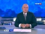 У Дмитрия Киселёва в прямом эфире зазвонил телефон iPhone