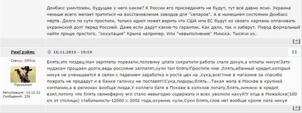 СБУ заявила об опасности для здоровья произведенных в РФ продуктов специального диетического питания для детей - Цензор.НЕТ 3822