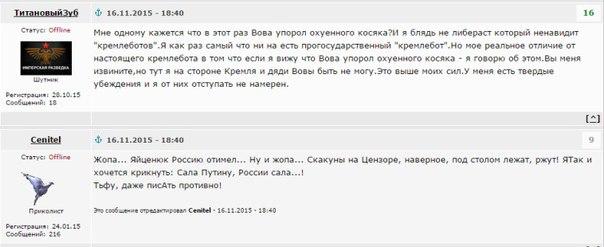 "Россия готова на реструктуризацию ""кредита Януковича"" под гарантию, - Силуанов - Цензор.НЕТ 581"