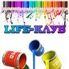 Life-Клуб - Живи Ярко