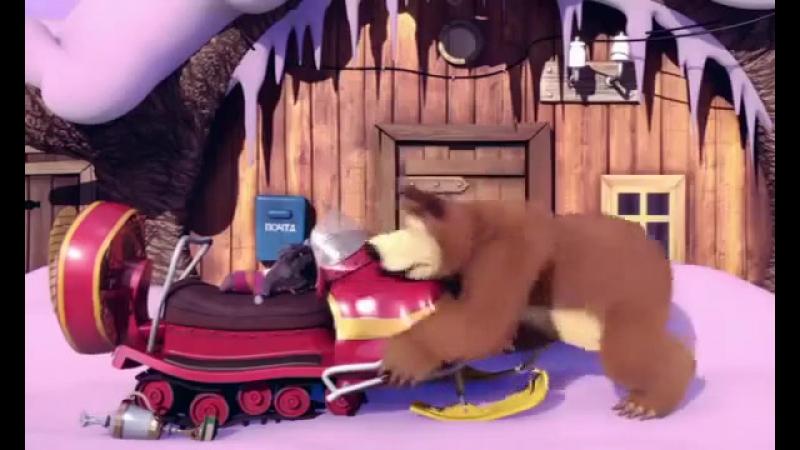 14 Маша и Медведь Лыжню Серия 14 online video