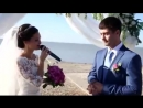 невеста поёт своему жениху!!