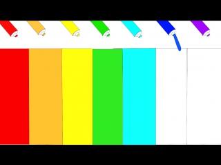 Развивающий мультик для самых маленьких, учим цвета. Обучающий мультик раскраска