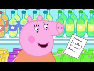 Свинка Пеппа - Cборник 9 (45 минут)