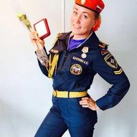 Ангелина Образцова