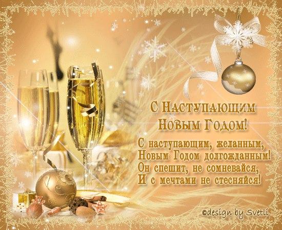 Скоро Новый Год. Время делать подарки и исполнять мечты... Осталось 1