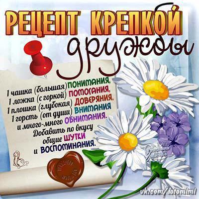 http://cs630127.vk.me/v630127478/31306/RJ4RsskP0co.jpg