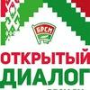 """Дятловская районная организация ОО """"БРСМ"""""""