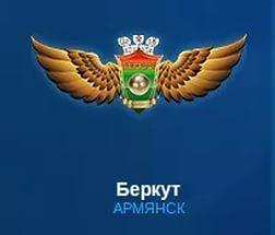"""""""Беркут"""" после перерыва сыграет с  """"Евпаторией"""""""