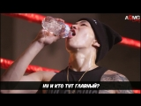 |AOMG gang| Jay Park  – Im Not The Person You Used To Know [рус.саб]