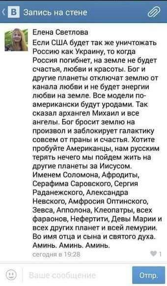 Сообщества VK - Страница 5 Os8ErmdSIxY
