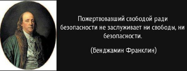 Даже при решении вопросов с безопасностью профинансировать выборы на оккупированном Донбассе пока невозможно, - Безсмертный - Цензор.НЕТ 1419