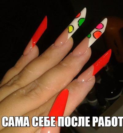 Ольга Муранова