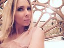 Екатерина Богатина фото #35