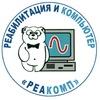 ~Институт РЕАКОМП~