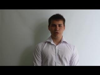 Сатдинов Алексей