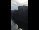 Tschechische Republik Lock
