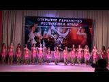 «Открытое Первенство Крыма» по oriental dance, г. Симферополь, 30.01.2016, часть 12
