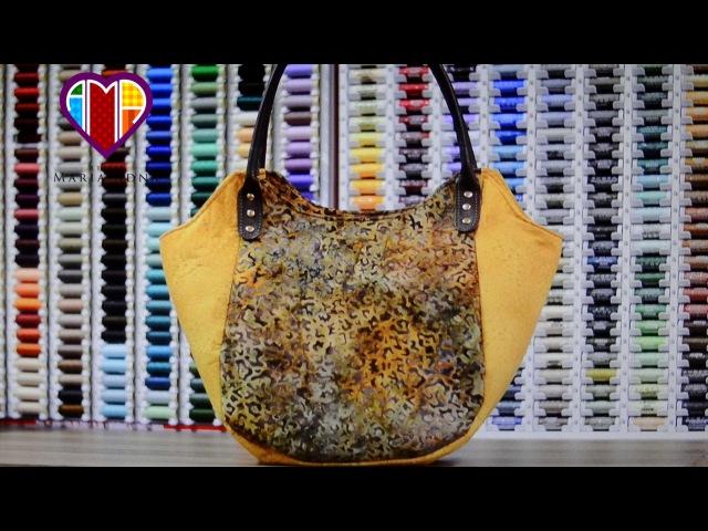 Bolsa de tecido Dakar. DIY. Fabric bag. How to do a fabric bag. Step by step fabric bag tutorial