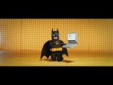 Лего Фильм Бэтмен - второй трейлер