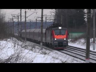 """Электровоз ЭП20-046 с фирменным поездом """"Полонез"""""""