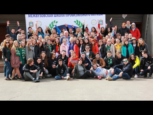 1-2 день областной школы актива АПОС