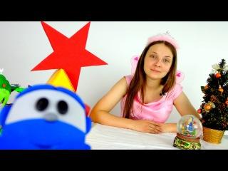 Видео для детей: Грузовичок Лёва! Первый снег. Детям про зиму.