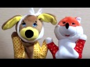 Кукольный театр. Видео для детей: Как правильно чистить зубы?