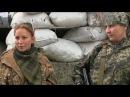 Женщины ополченки. Защитници Новороссии.