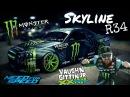 Need for speed 2015 Nissan Skyline R34 Monster Vaughn jr