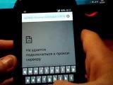 Как сделать бесплатный интернет на андроид TELE2
