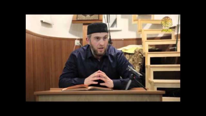 Перевод тафсира Суры Аль Имран 11 03 2016 Абдуллахаджи Хидирбеков