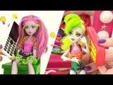 Куклы Монстр Хай Марисоль и Лагунафаер на пляже. Видео для девочек. Monster High