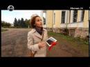Москва и окрестности город Мышкин